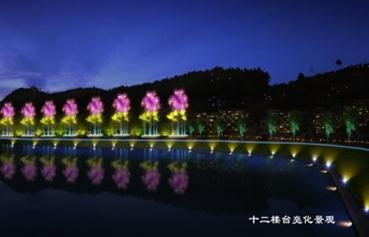 惠水山体夜景设计