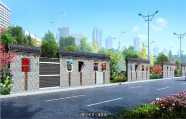 安顺民俗文化墙景观