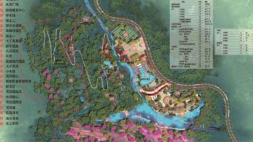 贵州关岭九仙洞天旅游度假区修建性详细规划