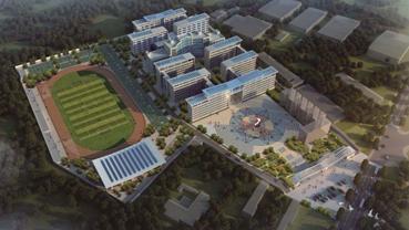 安顺开发区双阳中学教学综合楼建设项目