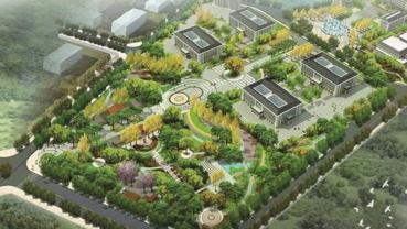 紫云便民服务中心广场景观规划betway必威中国