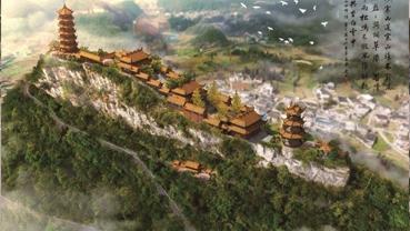 贵州安顺屯脚村隐峰寺庙建设总体规划
